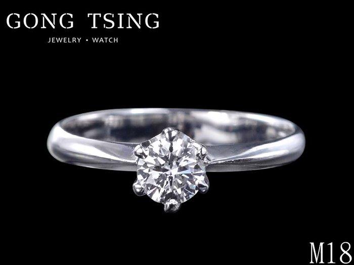 【公信精品】鑽石女戒指 0.42克拉 八心八箭 H&A 白K金女鑽戒 天然真鑽 40分鑽戒 婚戒定情戒 經典六爪鑲