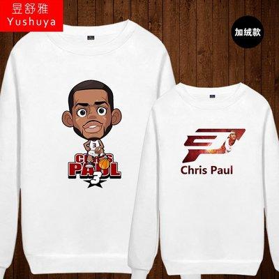 克里斯保羅加絨衛衣男士學生籃球運動服球迷服套頭加厚衣服跑步裝