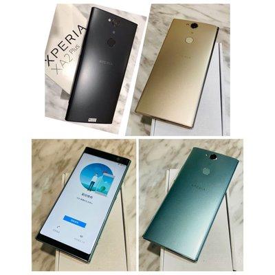 📺二手機 Sony XA2 Plus (H4493) (雙卡雙待/6吋/8核心/64GB)