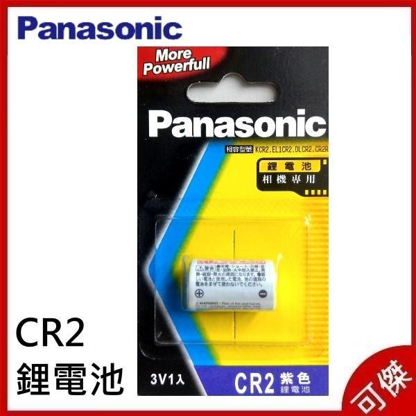 Panasonic CR2 鋰電池 1入 原廠包裝 電池 公司貨 適用 拍立得 MINI25 MINI70 SP-1