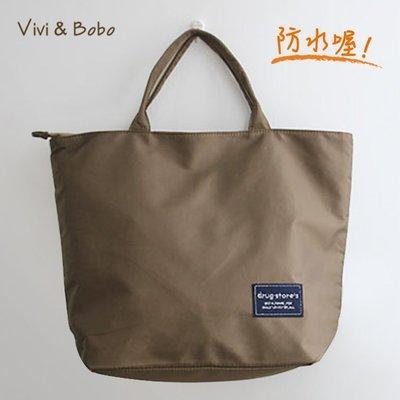 買啥玩意-日韓防水手提包 休閒包 托特包 上班包 男女適用 (軍咖色)