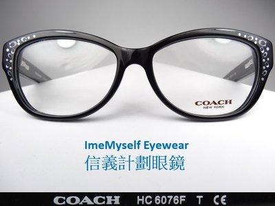 COACH HC 6076F optical spectacles Rx prescription frame