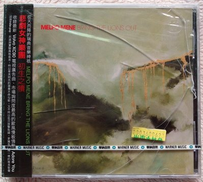 ◎2008全新CD未拆!悲劇女神樂團-初生之犢.Melpo Mene-Bring The Lions Out-Volvo