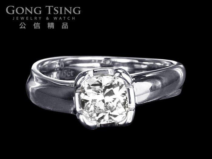 【公信精品】鑽石女戒指 1.005克拉 枕型車工 白K金天然鑽戒 1克拉鑽戒