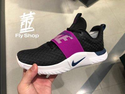 [飛董] Nike Wmns Renew In-Season TR 9 訓練鞋 慢跑鞋 女鞋 AT1247 012 黑紫