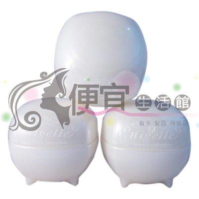 便宜生活館【造型品】日本 WAX 哥德式 舞動造型髮蠟系列 柔順白80g特價480 元~