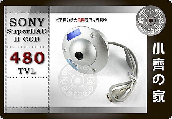 """小齊的家 20M全套1/3"""" SONY Super HADⅡ CCD & DSP 480線 吸頂 崁燈 電梯 攝影機 半球監視 DVR監視器"""