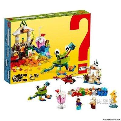 ❆sunshine小商鋪❆積木經典創意系列10403歡樂世界CLASSIC積木玩具
