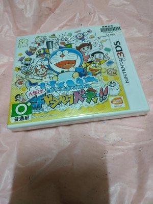 請先詢問庫存量 ~ 3DS 多啦A夢 小叮噹 藤子·F·不二雄 角色大集合 SF派對 NEW 2DS 3DS LL 日規主機專用