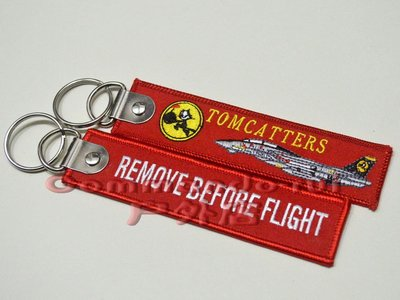 VF-31 TOMCATTERS雄貓人 Remove Before Flight飛行前拆除 鑰匙扣