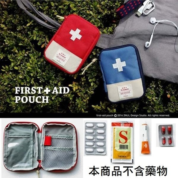 韓版 醫藥收納包 旅行便攜 藥品收納包 隨身急救包 衛生棉包 衛生紙包 醫療小包 隨身藥盒 藥包. 【RB392】