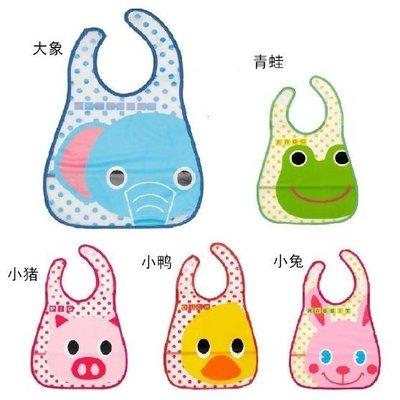【瑜瑜小屋】可愛《大臉動物款》防水吃飯衣 圍兜