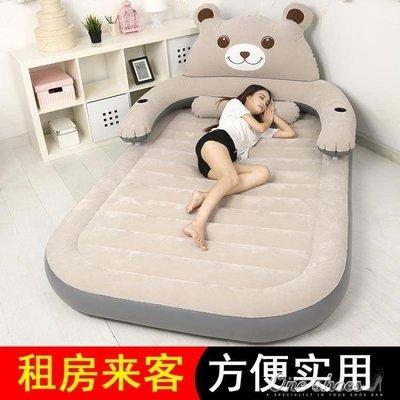 ZIHOPE 卡通充氣床懶人沙發床單人雙人龍貓氣墊床可愛床沖氣便攜戶外加厚ZI812