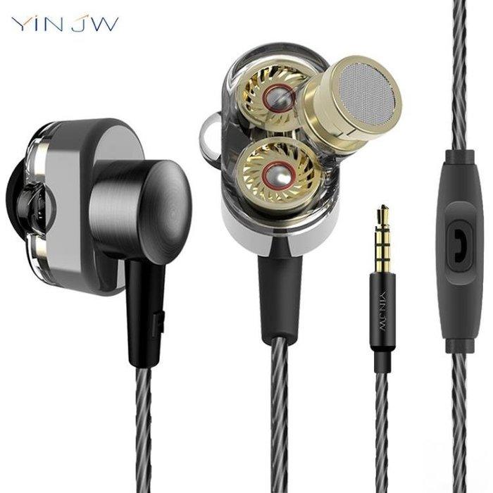 YINJW S1雙動圈入耳式重低音HIFI索尼魔音K歌麥耳塞電腦手機耳機