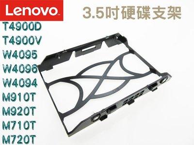 Lenovo聯想 桌上型電腦/工作站 ...