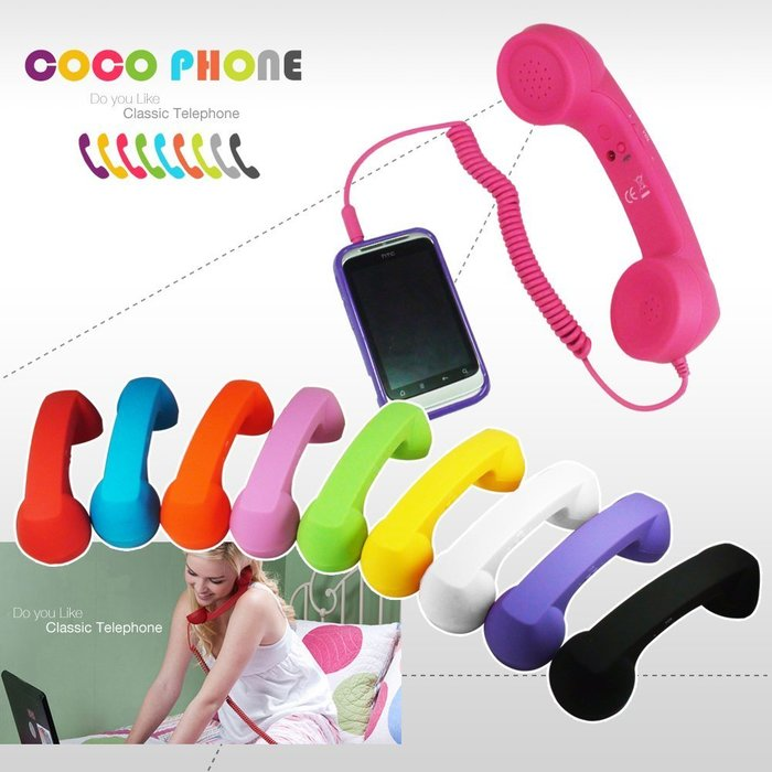 COCO Phone 復古電話筒/新造型話筒耳機/手機外接話筒/Butterfly S/Note 3/Z1/蝴蝶機
