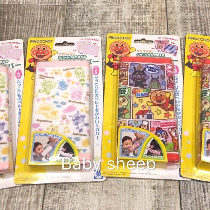 Baby Sheep 日本麵包超人 新款 口水巾 背帶口水巾 背袋 揹帶 防髒套 磨牙套 滿版麵包超人 魔鬼氈式 揹帶
