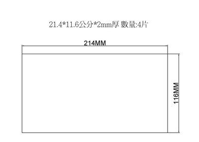 【MJM壓克力專賣】透明壓克力板零售.代客加工.雷射切割