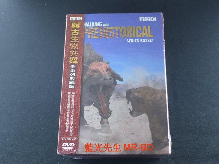 [藍光先生DVD] 與古生物共舞全系列 Walking With Prehistorical 六碟典藏版 (得利正版)
