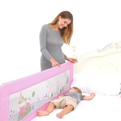 恩杰寶貝床護欄嬰兒寶寶床邊防護欄兒童床圍欄1.8米2米大床擋板 YDL