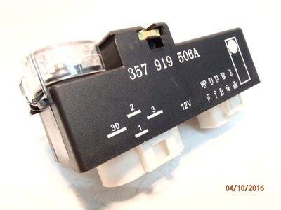 奧迪 Audi 福斯 Skoda 風扇 控制器 繼電器 電子風扇控制器 357919506A、357 919 506A