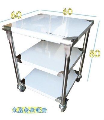全新 2尺 2X3層 工作台 / 工作桌