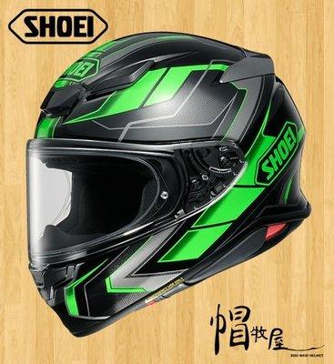 【帽牧屋】『預購』日本 SHOEI Z8 PROLOGUE TC-4 全罩式安全帽 輕量 小帽體 透氣 黑/綠