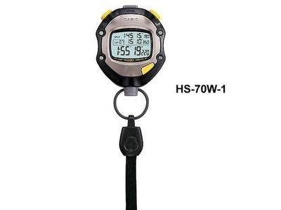 公司貨 CASIO 專業碼表 HS-70TW 教練專用 1/ 1000秒馬錶 200筆圈數/ 分割時間紀錄 HS-70W 雲林縣