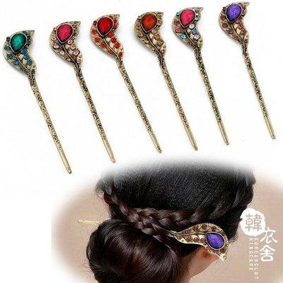 髮簪/裝飾 - 復古發簪頭飾名族風百搭鑲鉆發釵