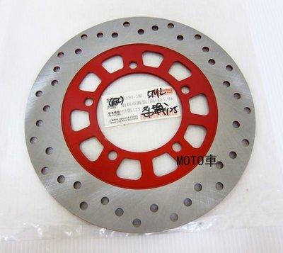 《MOTO車》勁戰 舊勁戰 一代勁戰 碟盤 原廠型 剎車 圓盤 剎車碟盤