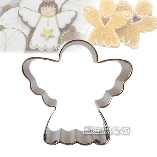 CS0101_004 天使不鏽鋼餅乾模、天使銹鋼餅乾模、天使模、聖誕節餅乾模