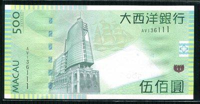 MACAO BNU (澳門大西洋銀行紙幣) 伍佰圓 111豹子號 品相全新