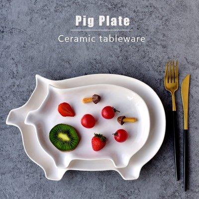 聚吉小屋 #熱賣#北歐簡約創意可愛小豬形盤子陶瓷異形盤擺拍平盤菜盤另類餐具盤子(價格不同 請諮詢後再下標)