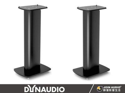 【醉音影音生活】丹麥 Dynaudio Stand 6 (黑/白/銀) 喇叭腳架.可隱藏喇叭線.公司貨