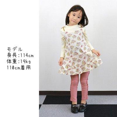 日本童裝 UZULAND 碎花洋裝 細肩帶洋裝 日本空運~小太陽日本精品