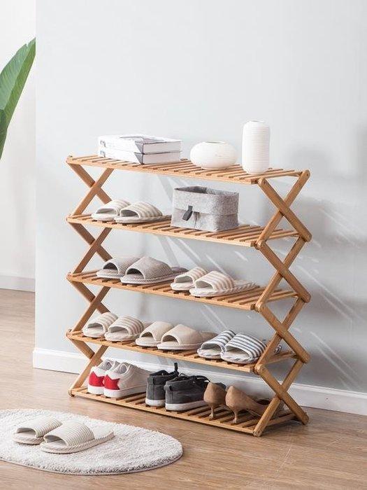 鞋櫃 奇具鞋架子省空間簡易實木多層鞋櫃多功能防塵經濟型宿舍家用