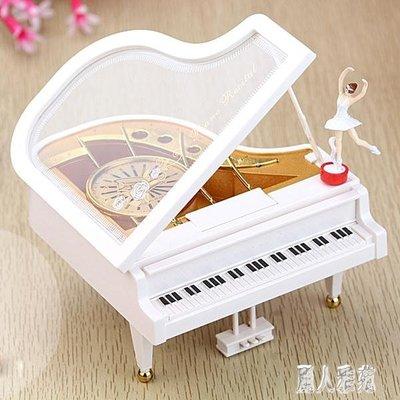 天空之城鋼琴音樂盒八音盒送女友兒童生日禮物女生母親父親節禮品5236