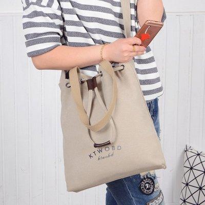 與太陽的后裔 宋慧喬同款的帆布包 高級帆布材質 可肩背包側背包托特包手提包 非正韓 韓風 生日禮物交換禮物