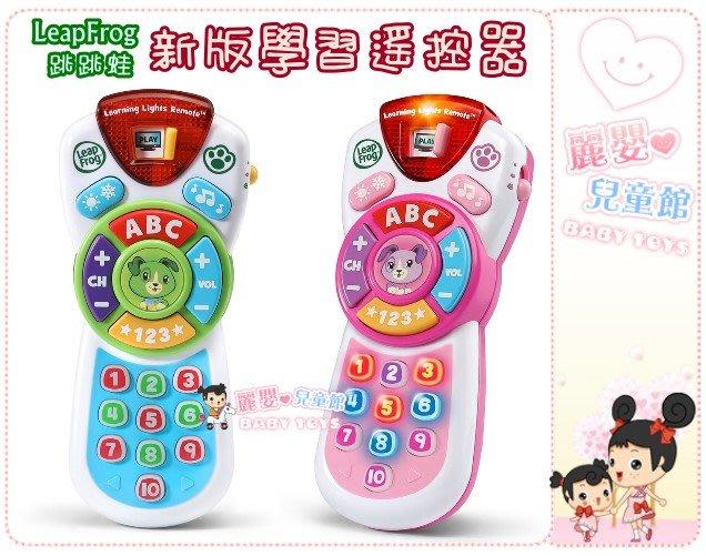 麗嬰兒童玩具館~美國LeapFrog 跳跳蛙-新版學習遙控器-Scout/Violet