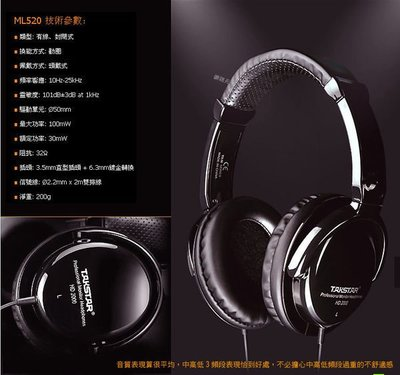 Takstar HD2000 黑金版封閉式高傳真耳機HiFi音質RC語音非魔聲 HD~20