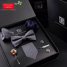 爆款熱賣-輕奢領帶男正裝領結禮盒套裝 情人節送老公生日禮物結婚新郎領帶