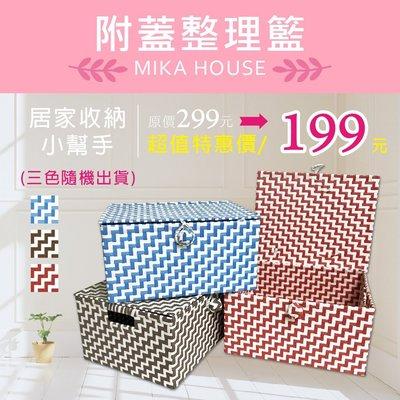 【品創居家生活館】MIKA HOUSE...