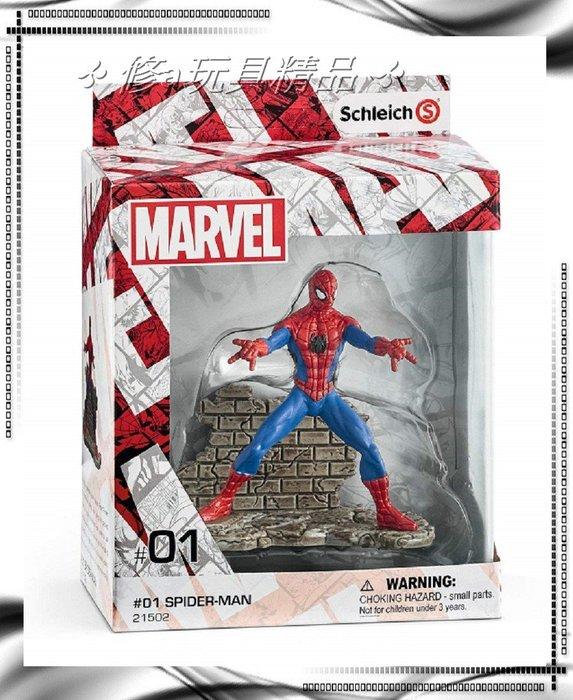 ✤ 修a玩具精品 ✤ ☾日本盒玩☽ 日版限量 漫威 超級英雄 蜘蛛人 Spider Man 公仔 全一盒