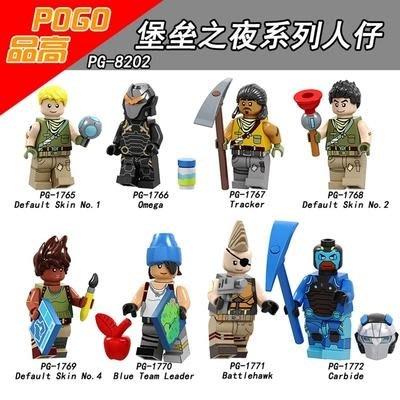 高積木人偶 PG8202 Default Skin 要塞英雄 堡壘之夜 拯救世界 大逃殺第三方人偶非樂高LEGO8202