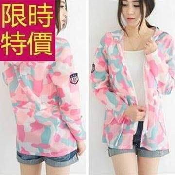 女防曬夾克與眾不同-防紫外線遮陽抗UV必買女外套3色55q42[獨家進口][米蘭精品]