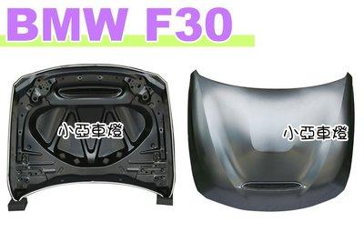 小亞車燈改裝*寶馬 BMW 3系列 4系列 F30 F31 F32 F33 F34 F36 GTS 鐵製 引擎蓋 現貨