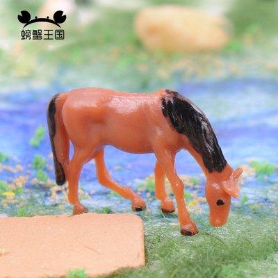 滿250發貨)SUNNY雜貨- 沙盤模型制作 動物模型 模型馬 場景配景配件 不同規格#模型#建築材料#DIY