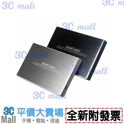 伽利略 USB3.1 Type-C to SATA/SSD 2.5吋硬碟外接盒 黑(HD-330U31S)【全新附發票】