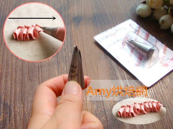 Amy烘焙網:英國進口PME60號  不鏽鋼無接縫造型花嘴   特殊花嘴   畫花摺紋 芭比娃娃裙邊花嘴