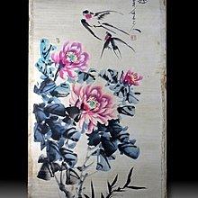 【 金王記拍寶網 】S1045  中國近代書畫名家 王雪濤款 水墨牡丹花盛開紋圖 手繪水墨書畫 老畫片一張 罕見 稀少